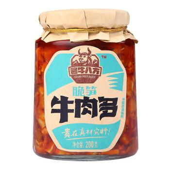 吉香居  脆笋牛肉多 200g