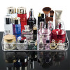 Vilscijon维简透明亚克力化妆盒收纳盒大号化妆品整理盒双层多功能饰品盒 2231
