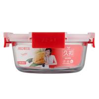 ASD 爱仕达 玻璃圆形保鲜盒 苹果红 950ml