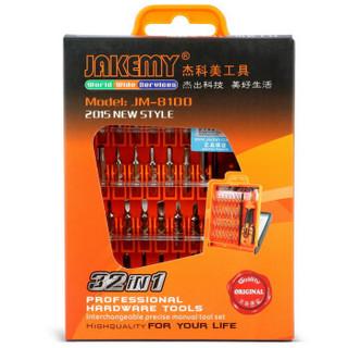 JAKEMY 杰科美 JM-8100 精密螺丝刀套装 32合1