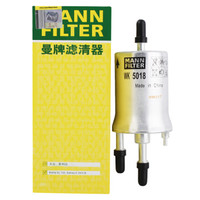 曼牌(MANNFILTER)燃油滤清器WK5018(大众宝来/捷达/朗境/朗逸/桑塔纳 *3件