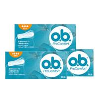 OB指入式衛生棉條 量多型16條*3(德國進口 游泳衛生巾) *2件