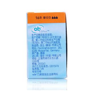 OB量多型16条*3(内置式卫生棉条)新老包装随机发放
