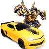 美致模型(MZ) 遥控车 大黄蜂战神 充电礼盒超大尺寸感应变形5代金刚汽车人 儿童男孩玩具车机器人 黄色 89元