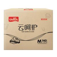 Chiaus 雀氏 云呵护 婴儿纸尿裤 (M号、140片)