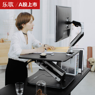 Loctek 乐歌 M3S 站立办公升降台式电脑桌