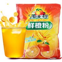 FRIEDRICHS 福瑞德 鲜橙粉 速溶固体饮料 1000g