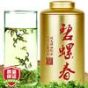 润虎 茶叶 绿茶 碧螺春茶大罐装 聚茶250g