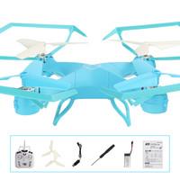 雅得(ATTOP TOYS)遥控飞机 大型四轴无人机可加航拍防撞 儿童玩具航模型 卡布奇诺A22 *3件