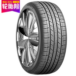 NEXEN 耐克森 汽车轮胎 205/55R16 91H CP672 原配现代朗动/起亚K3 适配大众速腾/途安/福特福克斯