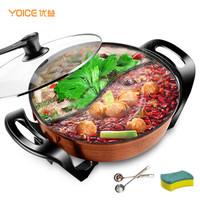 Yoice 优益 Y-DHG7  韩式电火锅