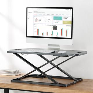 Brateck DWS08-02 升降台式电脑桌 支架台