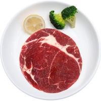 闲功夫 澳洲黑椒牛排套餐 新鲜调理牛扒 ( 1300g,10片)