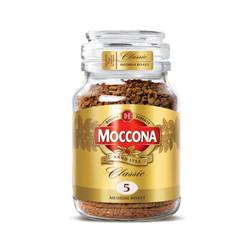 Moccona 摩可纳 经典中度烘焙 冻干速溶咖啡 100g *4件