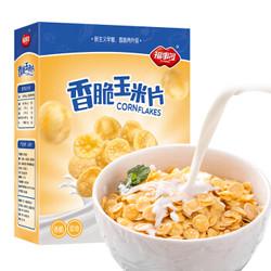 福事多玉米片 干吃香脆零食速食即食早餐 搭配泡酸奶麦片350g *4件