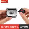 Havit 海威特 I17 蓝牙耳机 79元
