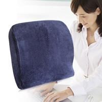 HONEYWEST 汉妮威 8HP080302 椅子靠垫 (藏青色)