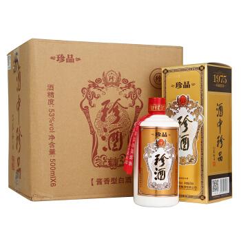 贵州珍酒 53度酱香型白酒醇香窖藏粮食坤沙酒酒中珍品 珍品500ml*6瓶