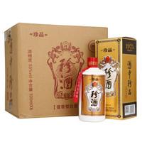珍酒 珍品 酱香型白酒  53度500ml *6瓶 整箱装