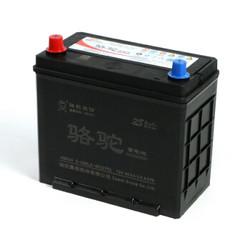 骆驼(CAMEL)汽车电瓶蓄电池46B24L/R(2S) 12V 起亚K2/中华骏捷Wagon/中华酷宝 以旧换新 上门安装