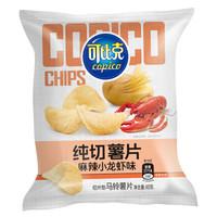 可比克 纯切薯片 麻辣小龙虾味 40g