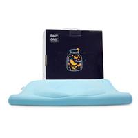 Aisleep 睡眠博士 宝宝枕婴儿枕 0-2岁
