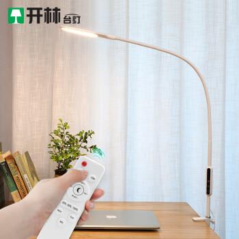 开林LED台灯智能遥控卧室床头灯五档调光调色学生学习台灯