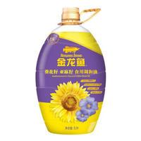 金龙鱼 葵花籽 亚麻籽 食用调和油 5L