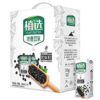伊利 植选 浓香豆乳 黑芝麻黑豆味 礼盒装 250mL*12盒