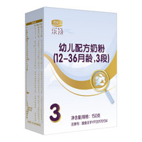 君乐宝(JUNLEBAO)乐畅幼儿配方奶粉3段(12-36个月龄)试用装150g 含益生菌 DHA ARA