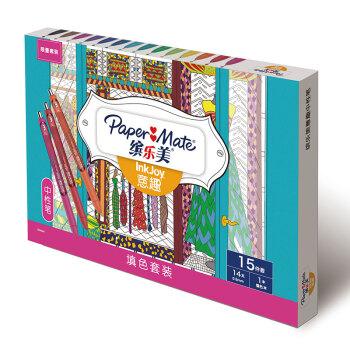 京东PLUS会员 : Paper Mate 缤乐美 P1 中性笔 14色彩色衣橱套装 *3件