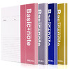 得力(deli)12本B5/38页无线胶装软抄本装订本记事本笔记本子 7987 *5件 93元(合18.6元/件)
