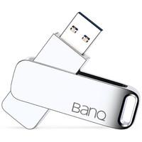banq F61 256GB USB3.0高速U盘 360度旋转全金属车载优盘 银色