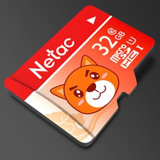 Netac 朗科 32G Class10 TF储存卡