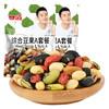 甘源综合豆果A套餐100g*2  坚果炒货零食大礼包 *7件 69.3元(合9.9元/件)