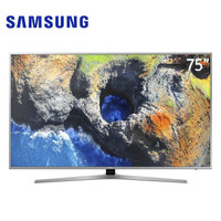 SAMSUNG 三星 UA75MU6320JXXZ 75英寸 4K 液晶电视