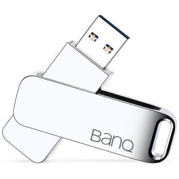 banq 64GB USB3.0 U盘 F61高速版 银色 全金属电脑车载两用优盘 360度旋转 防震抗压 质感十足 *4件