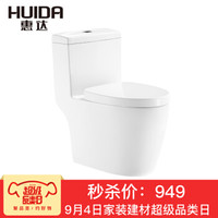 HUIDA 惠达 HDC6173A 射虹吸式马桶