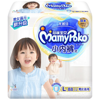 MamyPoko 妈咪宝贝 婴儿小内裤 (L号、88片)
