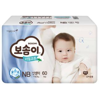 BOSOMI 宝松怡 天然真棉 婴儿纸尿裤 (NB、60片)