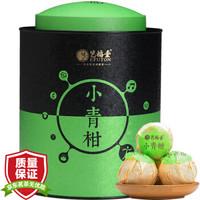EFUTON 艺福堂  新会生晒小青柑 普洱熟茶 350g