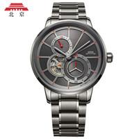 Beijing 北京手表 猎户系列 BG090001 男士机械手表