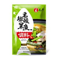 毛哥 老坛酸菜鱼调味料 360g