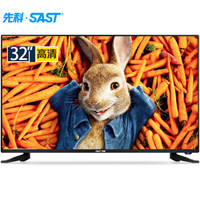 SAST 先科 7322  32英寸 液晶LED电视机