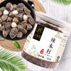 京荟堂 辣木籽 128g *4件 61.8元(合15.45元/件)