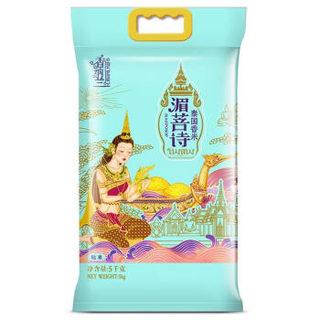 香纳兰  湄菩诗泰国香米 5kg
