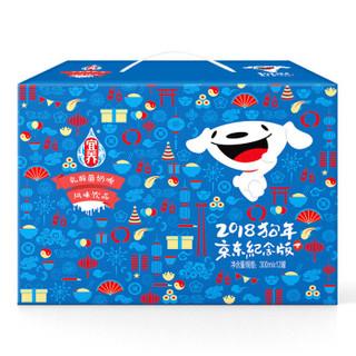 宜养 乳酸菌奶啤风味饮品 京东JOY联名款 300ml*12罐