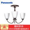 松下(Panasonic)吊灯欧式盘式花灯客厅灯卧室灯餐吊灯书房灯具秀逸系列HHLM3029 3头 359.1元