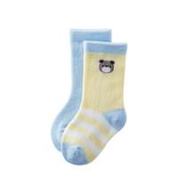 PurCotton 全棉时代 幼儿男款提花袜 (浅黄+天蓝、9.5cm、男款、2双、建议3-12个月)