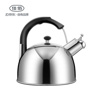 Hömmy 佳佰 JBDSH-WT5000Y 不锈钢家用鸣音水壶 5L
